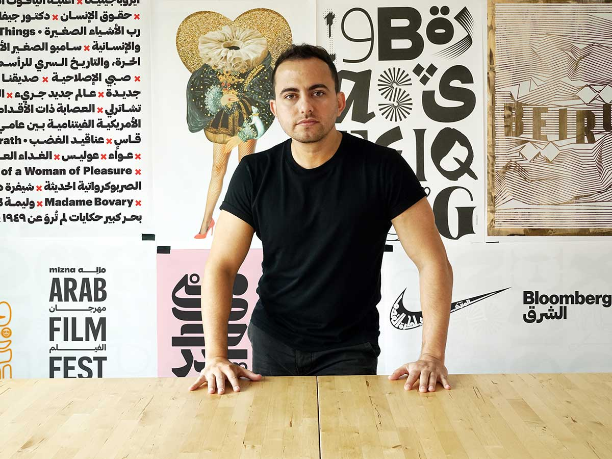 Arabic Lettering Workshop at the Type Directors Club