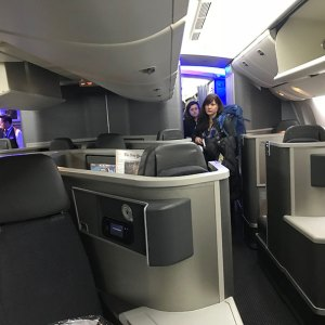 Business Class Cabin on an AA Boeing 777