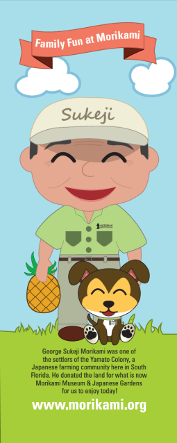 A bookmark I created for the education department at Morikami featuring an illustration I created of the institution's founder - George Morikami