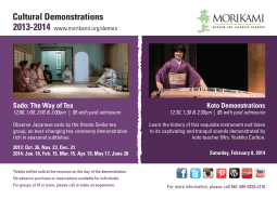 A postcard I designed for Morikami's Education deptartment featuring some of the season's programming