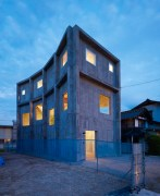 House-in-Yagi-by-Suppose-Design-office_dezeen_10