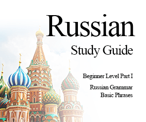 Russian Language Study Guide
