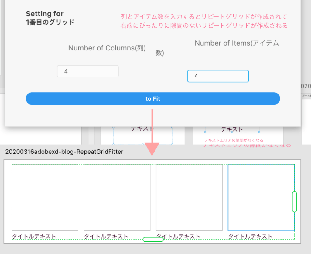 AdobeXD Repeat Grid Fitter