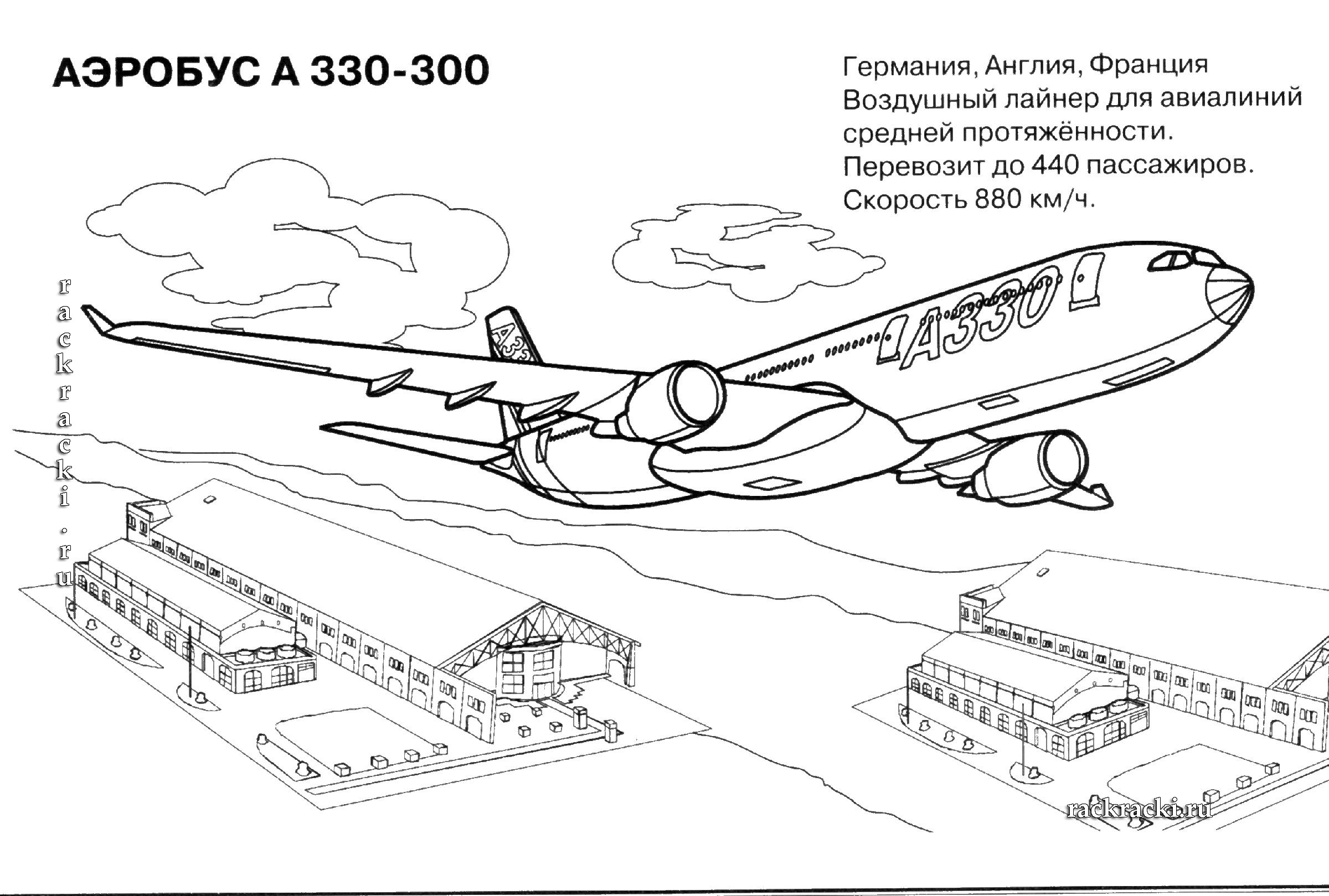Airbus coloring, Download Airbus coloring