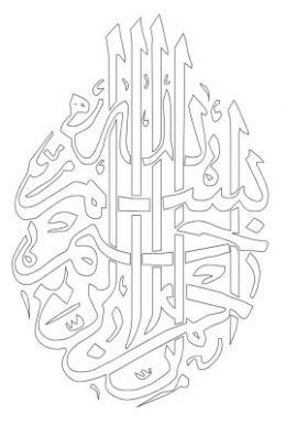 Calligraphy coloring, Download Calligraphy coloring