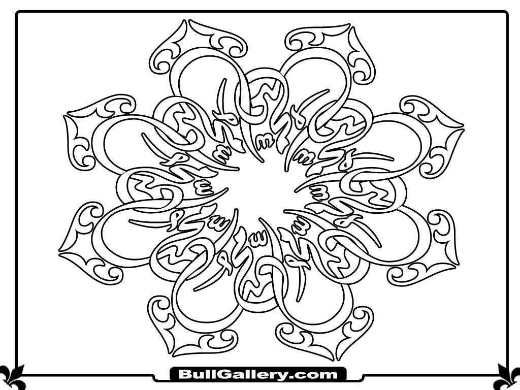 Calligraphy Coloring Download Calligraphy Coloring For