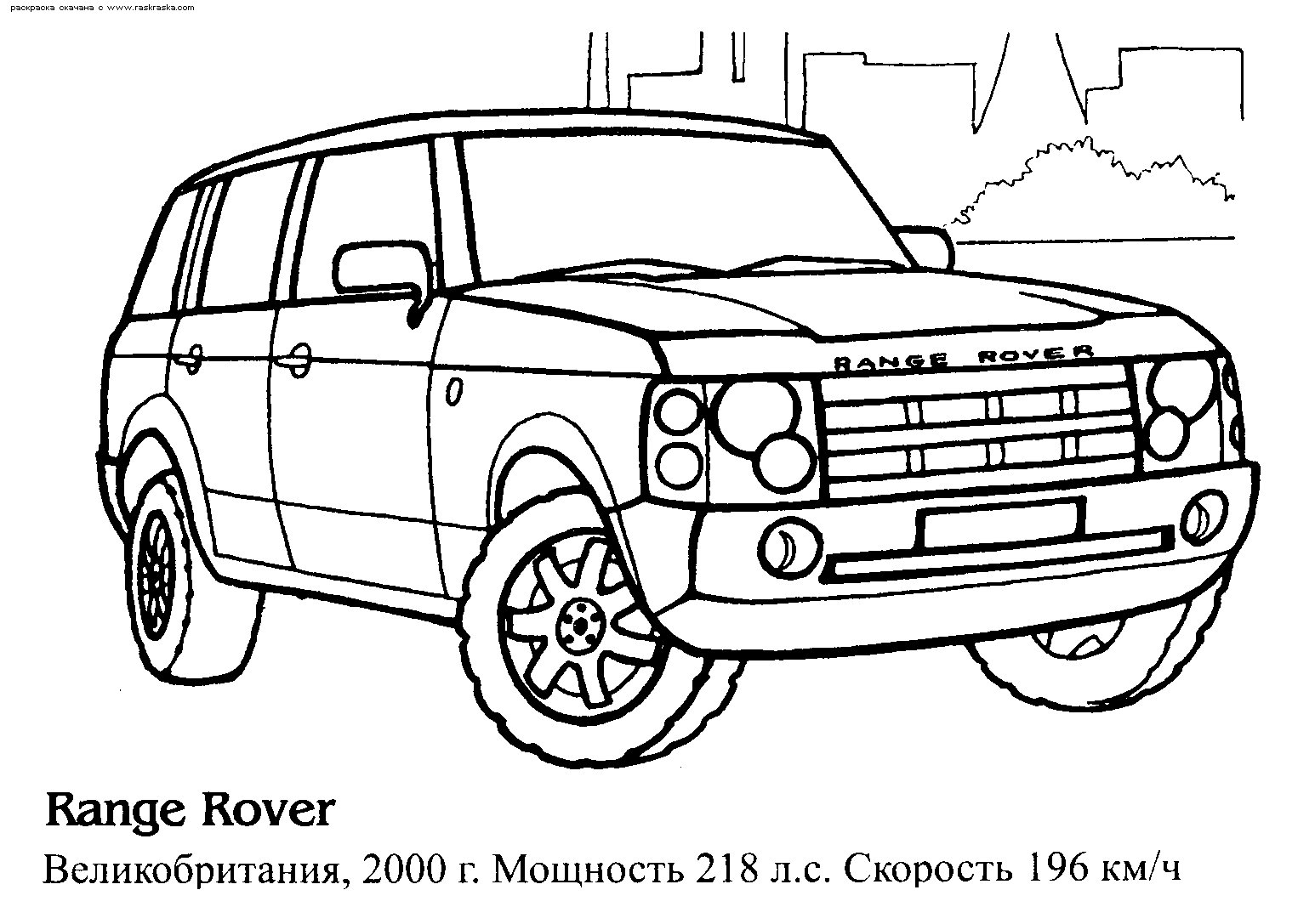 Rover Coloring Download Rover Coloring For Free