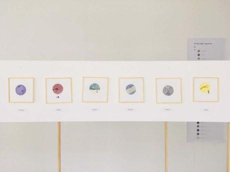 Design Luminy Xi-Chen-Dnsep-2018-16 Chen Xi - Dnsep 2018 Archives Diplômes Dnsep 2018  Chen Xi