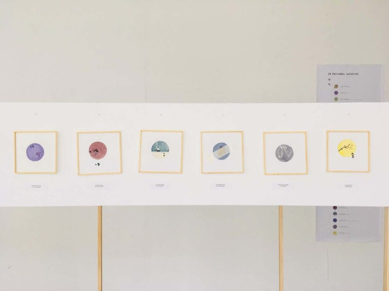 Design Luminy Xi-Chen-Dnsep-2018-16 Chen Xi - Dnsep 2018 Archives Diplômes Dnsep 2018  Chen Xi   Design Marseille Enseignement Luminy Master Licence DNAP+Design DNA+Design DNSEP+Design Beaux-arts