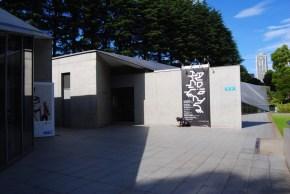 Design Luminy 21_21-DESIGN-SIGHT2 Lucie Evans-Trébuchet – TOKYO – Flânerie urbaine Séjours Erasmus Stages Work in progress  Lucie Evans-Trébuchet Japon