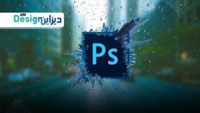 Photo of تحميل برنامج تعديل الصور فوتوشوب اكسبرس Adobe Photoshop Express