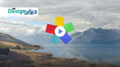 Photo of تحميل برنامج سكومبا فيديو عرض الشرائح مع الموسيقى Scoompa Pro APK
