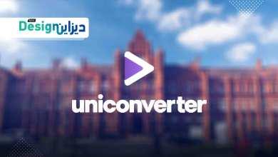 Photo of تحميل أفضل برنامج تحويل صيغ الفيديو للكمبيوتر Wondershare UniConverter