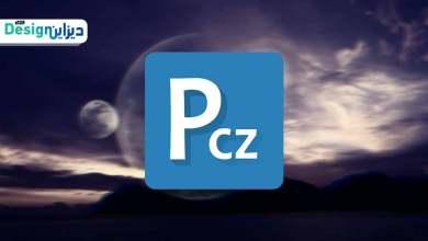 Photo of برنامج تصغير حجم الصور JPG للاندرويد وضغط الصور لاقصى درجة Photoczip