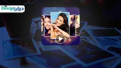 Photo of تحميل برنامج صانع الفيديو سلايد شو للاندرويد Download Slide Show 2020