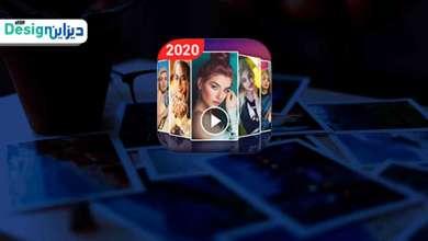 Photo of تحميل برنامج معرض الصور والالبومات للاندرويد 2020 Photo Gallery 3D