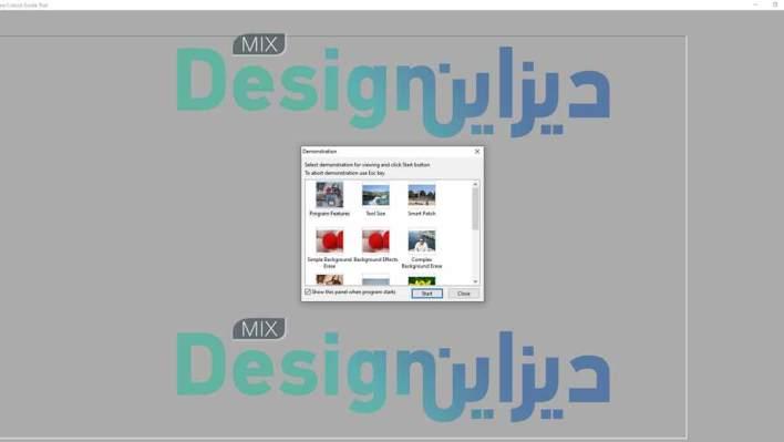 تحميل برنامج قص الصور ودمجها مجانا بالعربي للكمبيوتر