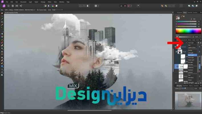 تنزيل برنامج تعديل الصور الاحترافي للكمبيوتر