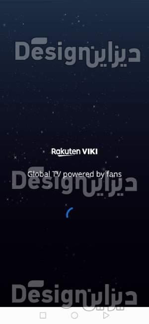 تنزيل برنامج Viki للكمبيوتر 2021 احدث اصدار مجاني