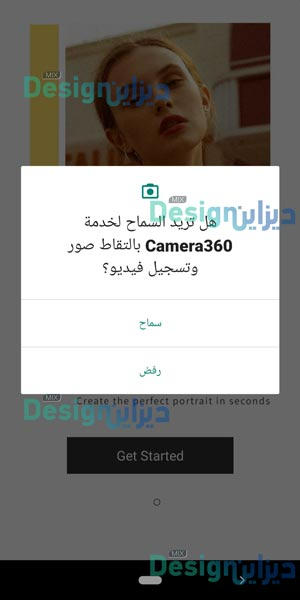 تنزيل كاميرا سيشن اخر اصدار مجاني تحميل جوجل كاميرا Camera 360 apk