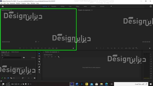 تحميل ادوبي بريمير 2021 مفعل مدى الحياة Adobe Premiere Elements