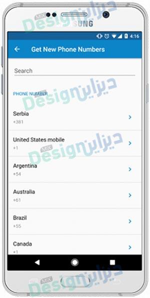 رقم امريكي دولي +1 لتلقي الرسائل للواتس اب من موقع تصميم ميكس