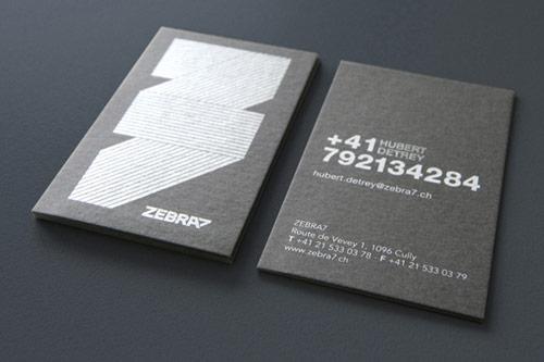 Zebra7 Business Card