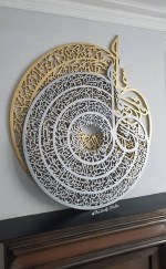 The Four Quls Islamic Wall Luxurious handcrafted 3D Islamic Wall Art Sculpture, Islamic Calligraphy, Arabic Art, Islamic Decor, Islamic Gift