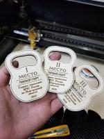 Laser Cut Kettlebell Lifting Medal Free Vector