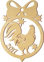 Laser Cut Woode Rooster Ornament Free Vector