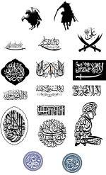 Muslim Vector Art Free Vector