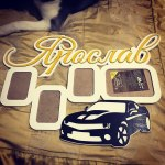 Laser Cut Photo Frames With Car Free Vector