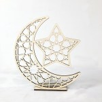 Laser Cut Ramadan Decorations Wooden Ornaments DXF File