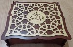 Laser Cut Wooden Muslim Gift Box Islamic Free Vector Gift Box