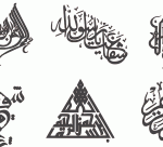 Islamic-Calligraphie-DXF-File.png