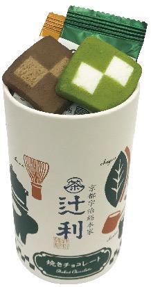 辻利焼きチョコレート - bijuu design section
