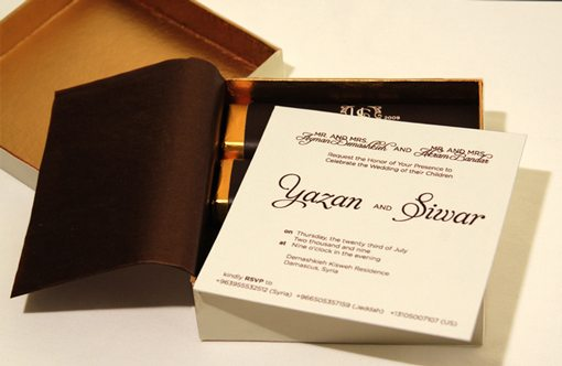 Brown Wedding Invitations Ideas