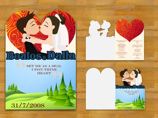 Cute Wedding Invitations Ideas