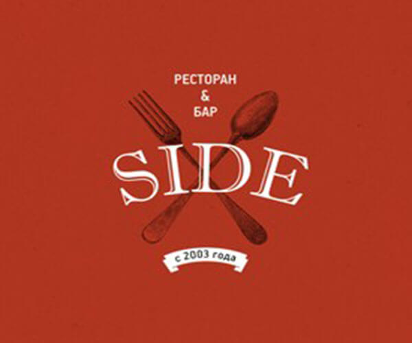Side Creative Restaurant Logo