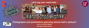 ISAA Archive Banner