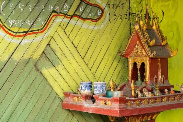 Spirit house in Luang Prabang