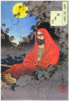Bodhidharma was a Buddhist monk who lived during the 5th or 6th century. He is traditionally credited as the transmitter of Chan Buddhism to China, and regarded as its first Chinese patriarch. According to Chinese legend, he also began the physical training of the monks of Shaolin Monastery that led to the creation of Shaolin kungfu. In Japan, he is known as Daruma.