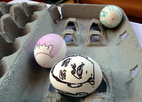 gadgetoff.2009_egg.plotter2