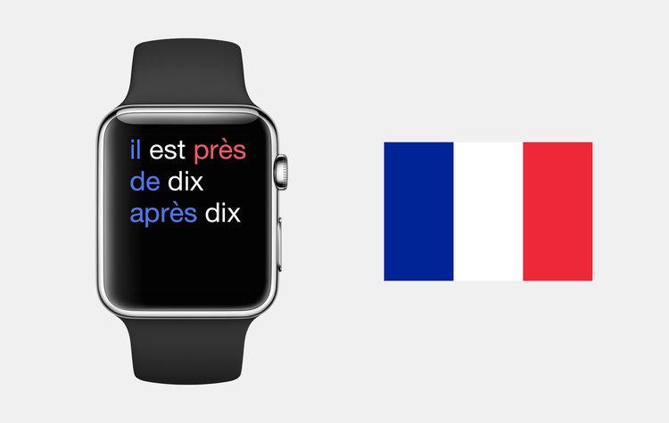 French designwithlove stivenskyrah