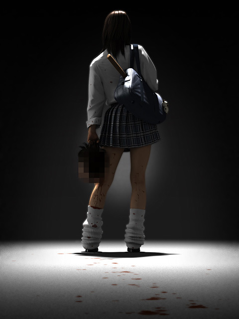Irrational Fear of Scary Japanese School Girls