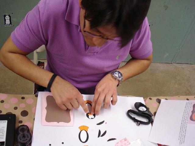 Raul-Stamping
