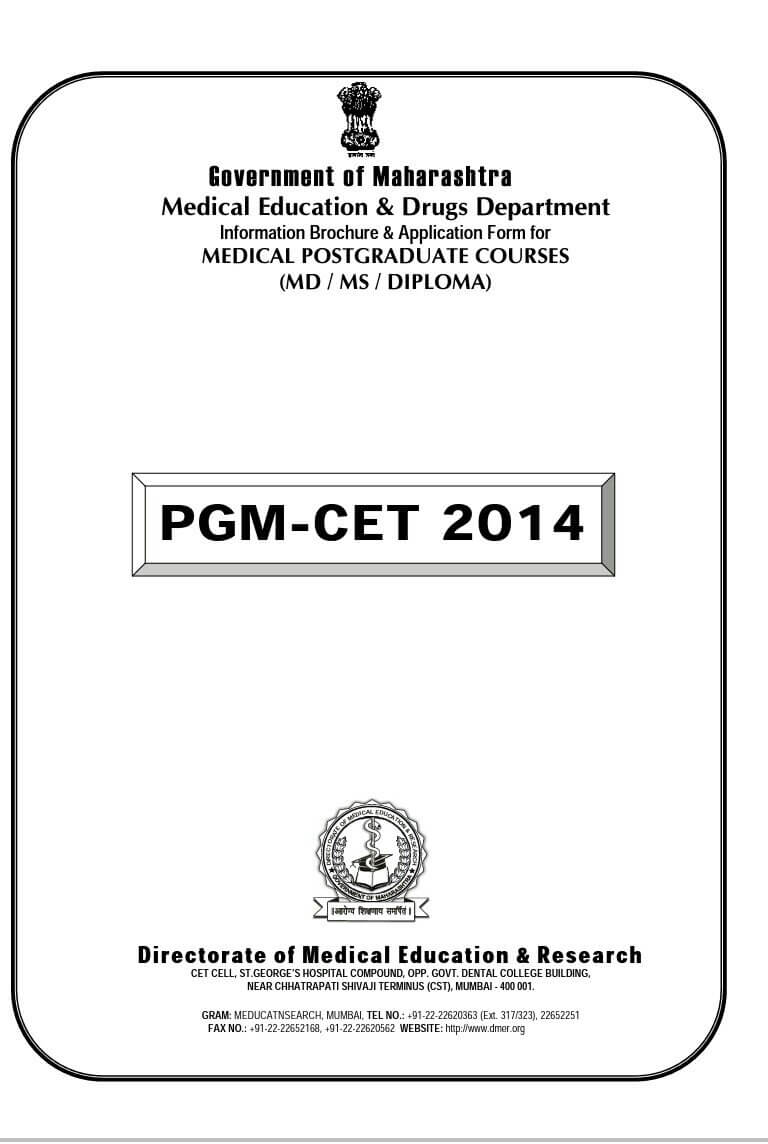 wpid-IMG_20131128_101640.JPG