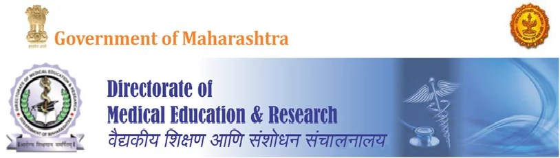DMER Maharashtra Logo