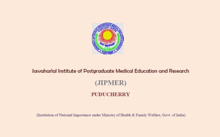 JIPMER MD MS Entrance Exam 2014