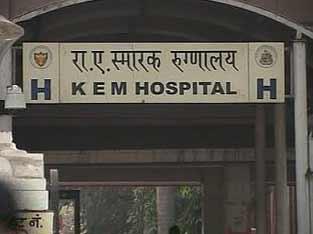 KEM Hospital Mumbai